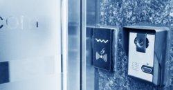RFID-Schloss Besser als herkömmliche Schließsysteme